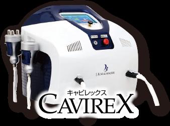 CAVIREX